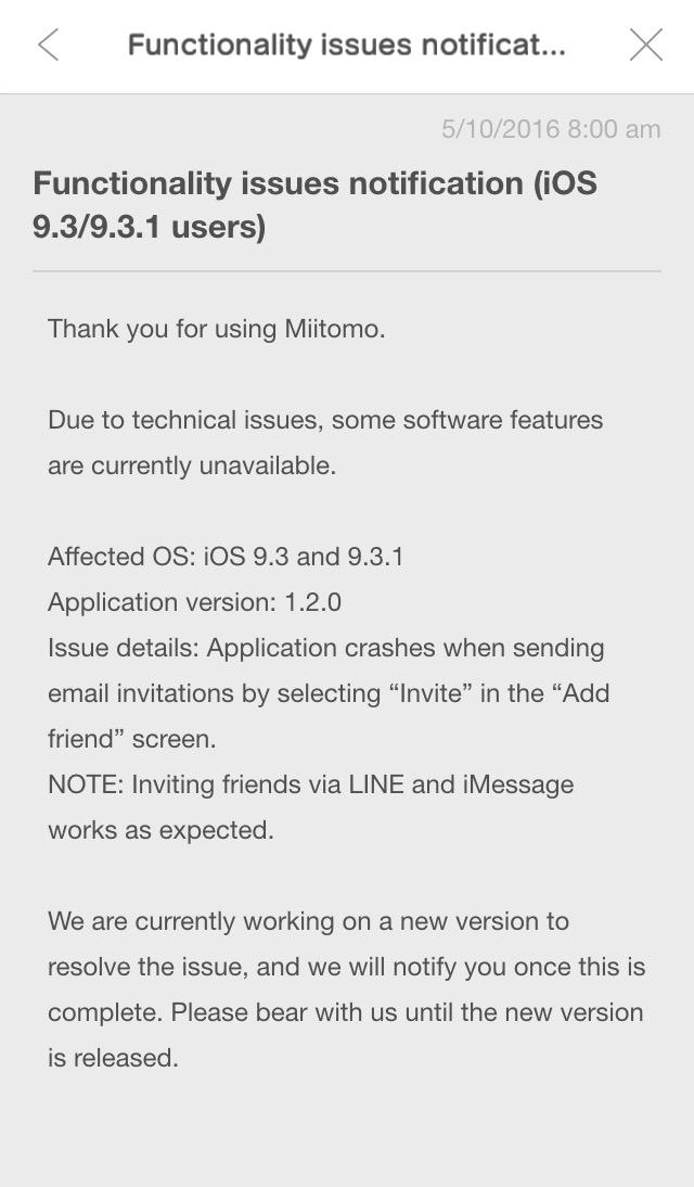 Miitomo: problemi su iOS dopo l'installazione dell'ultimo aggiornamento