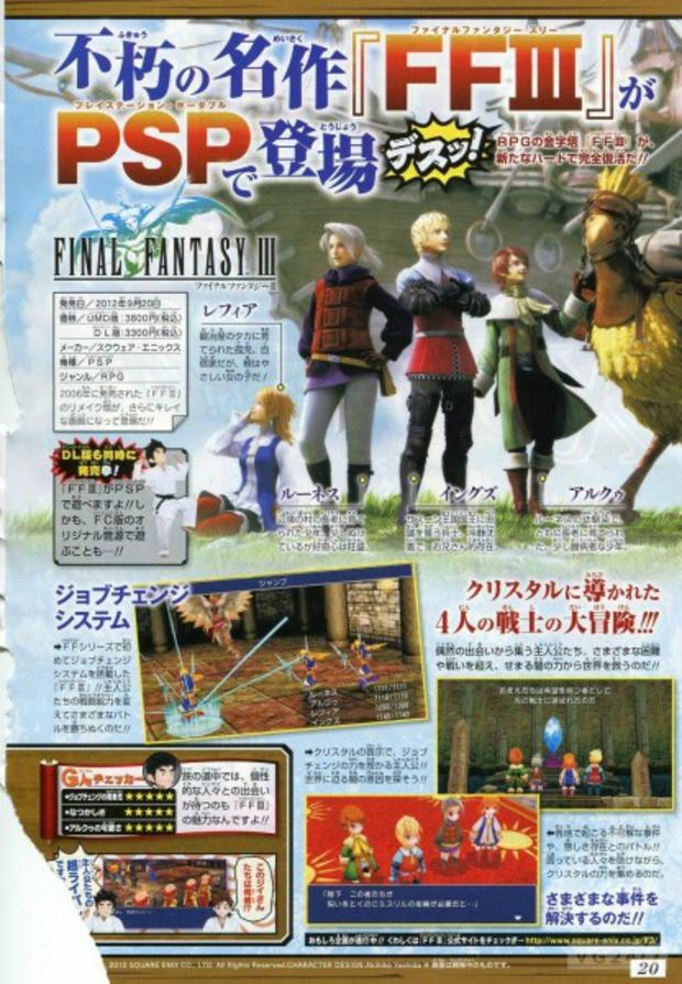 Final Fantasy III: annunciata la versione PSP