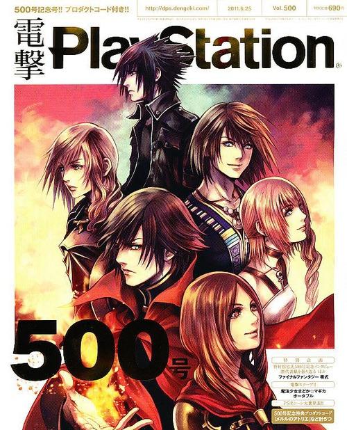La copertina del numero 500 di Dengeki PlayStation, realizzata da Tetsuya Nomura