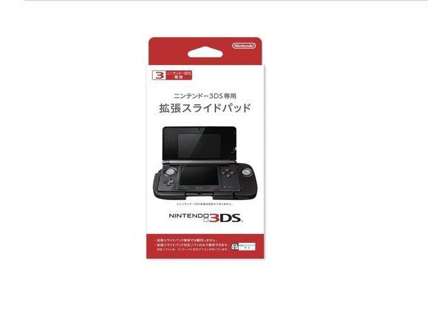 Nintendo 3DS: la confezione di vendita giapponese dello slider pad
