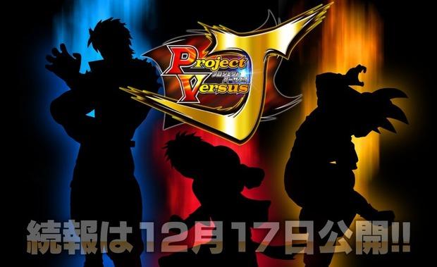 Project Versus J: aperto il sito teaser