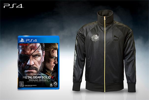 Metal Gear Solid 5: Ground Zeroes, limited edition con giubbotto Puma
