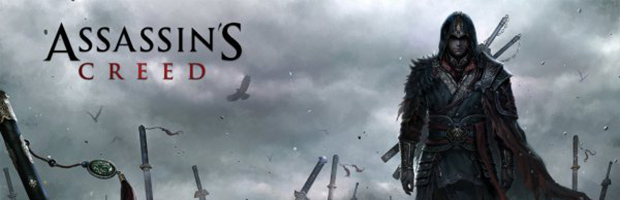 Assassin's Creed Unity: Trailer di presentazione per Elise - Notizia