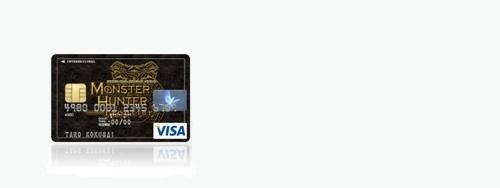 Una carta di credito dedicata a Monster Hunter