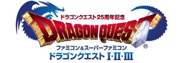 Square Enix ha annunciato Dragon Quest Collection per Nintendo Wii