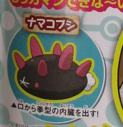 Pokemon Sole e Luna: rivelata una nuova creatura
