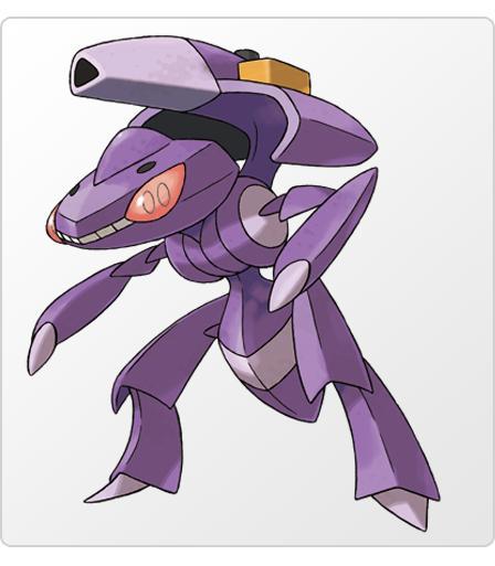 Acquista al lancio Pokémon Versione Bianca 2 e Pokémon Versione Nera 2 per avere il Pokémon misterioso Genesect