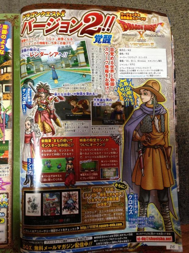 Dragon Quest X: l'espansione si mostra in uno Scan di Jump