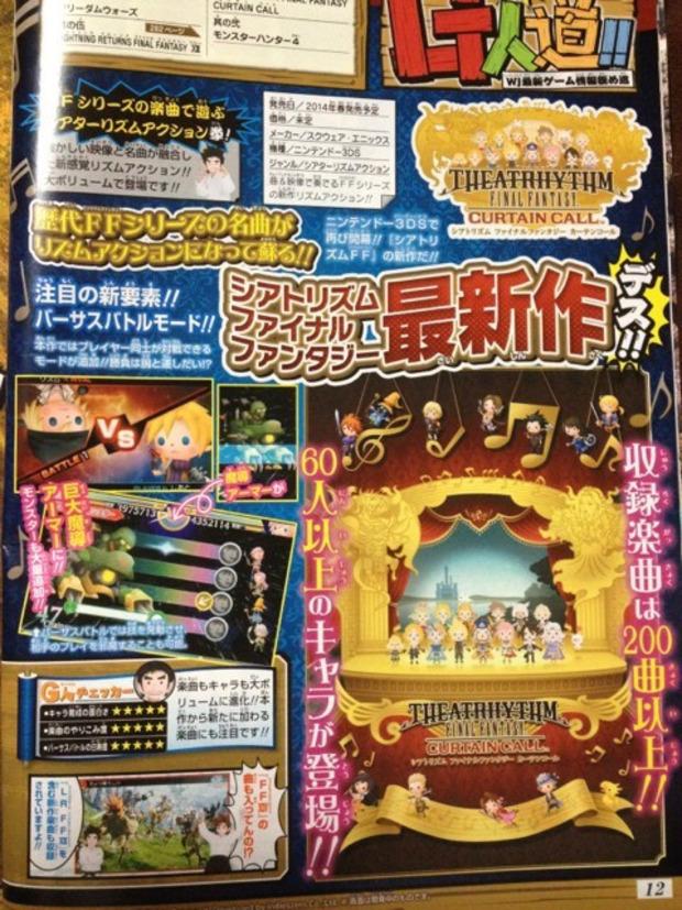 Theatrhythm Final Fantasy: Curtain Call si mostra in uno Scan
