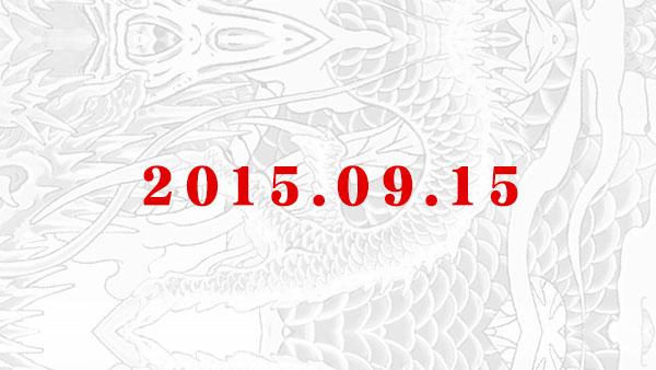 [Aggiornata] In arrivo un annuncio per la serie Yakuza