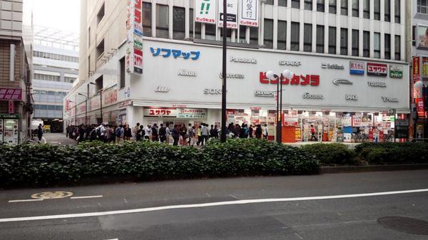 New Nintendo 3DS: code sostanziose per il lancio in Giappone
