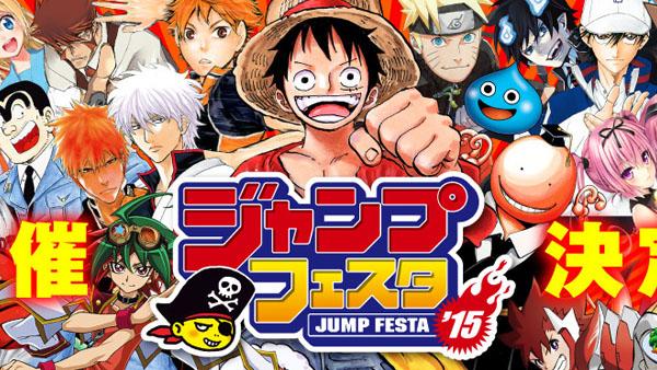 Jump Festa 2015: lista degli espositori