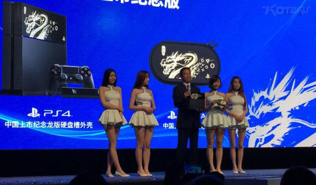 PlayStation 4 decorata con un dragone per il lancio cinese