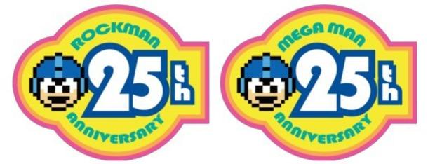 [Report] Capcom ha in serbo qualcosa per festeggiare i 25 anni di Mega Man?