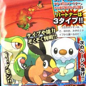Pokemon Black / White, le immagini ufficiali dei tre starter