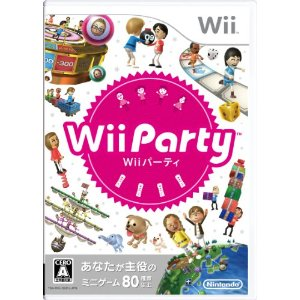 Wii Party, boxart giapponese