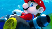 Mario Kart 8 - DLC Pack 1