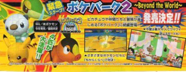 Nintendo annuncia PokePark 2 per Nintendo Wii
