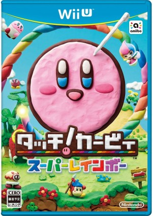 Kirby and the Rainbow Curse, svelata la boxart ufficiale giapponese