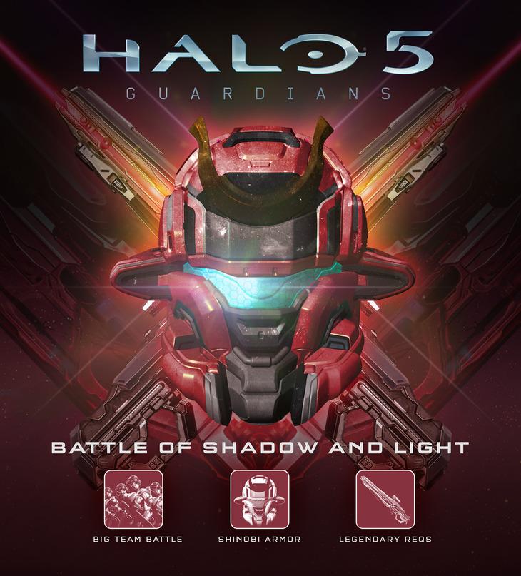 Battle of Shadow and Light è la prima espansione gratuita di Halo 5 Guardians