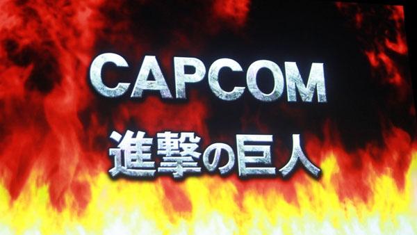 Capcom annuncia un gioco arcade basato su Attack on Titan