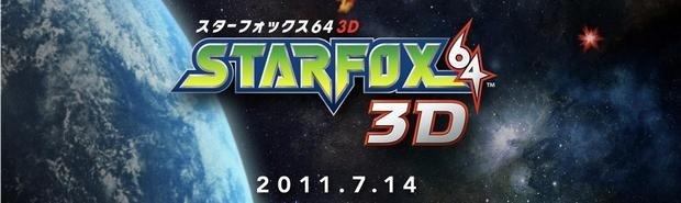 Starfox 64 3D: data di uscita giapponese