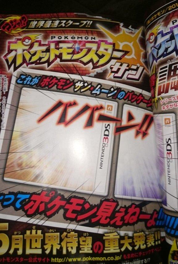 Pokemon Sole e Luna: importanti novità in arrivo a maggio