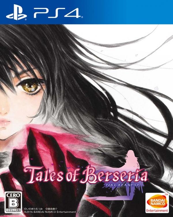 Tales of Berseria: data di uscita e nuovo trailer