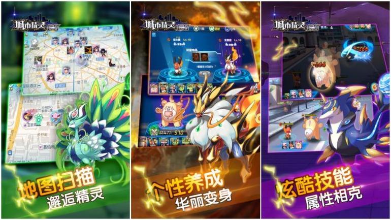 City Elves Go è il clone cinese di Pokemon GO