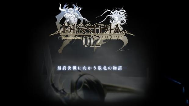 Prime immagini per Dissidia Duodecim Final Fantasy