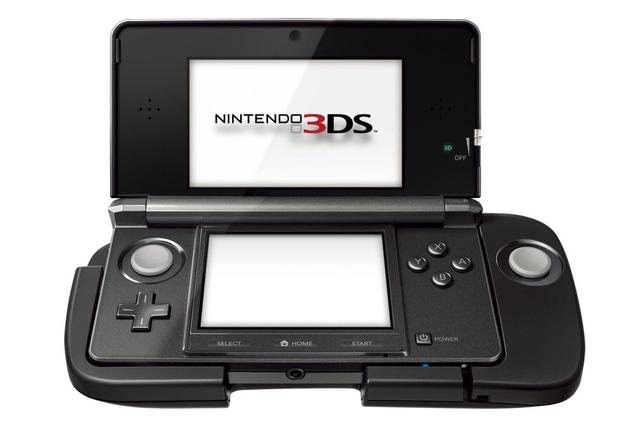 Nintendo 3DS: giochi supportati, data, e prezzo del 3DS circle pad