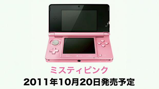 Il Nintendo 3DS si tinge di rosa in Giappone ad Ottobre