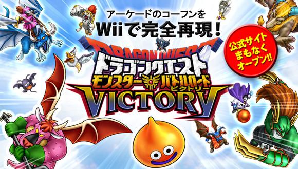 Dragon Quest: Monsters Battle Road Victory arriva per Nintendo Wii