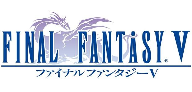Final Fantasy V disponibile sul PSN Europeo