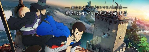 Lupin III, la nuova serie animata ambientata in Italia in anteprima mondiale su Mediaset! - Notizia