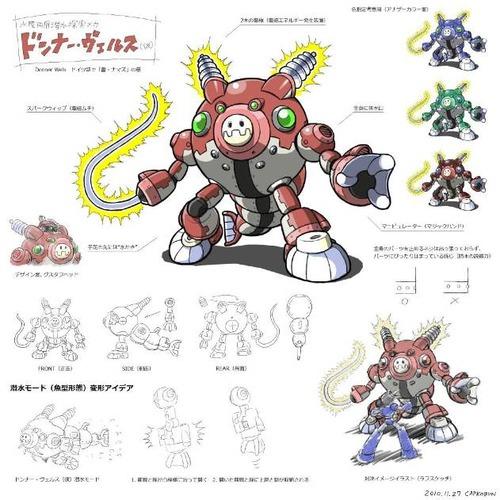 Mega Man Legends 3 Project, scelto il Bonne Mecha creato dai fan