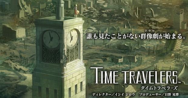 Time Travelers, il nuovo titolo Level 5 si mostra in un artwork [Update]