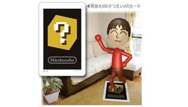 Il Club Nintendo Giapponese offre una carta a realtà aumentata per 3DS in formato XXL