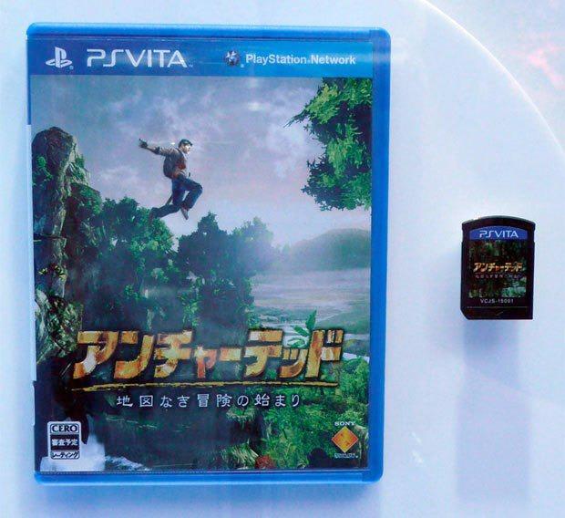 PlayStation Vita: il look delle confezioni dei giochi in Giappone