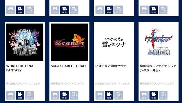 Square Enix presenterà un nuovo Final Fantasy Adventure al Tokyo Game Show