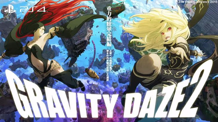 Gravity Rush Remaster e Gravity Rush 2 annunciati per PlayStation 4