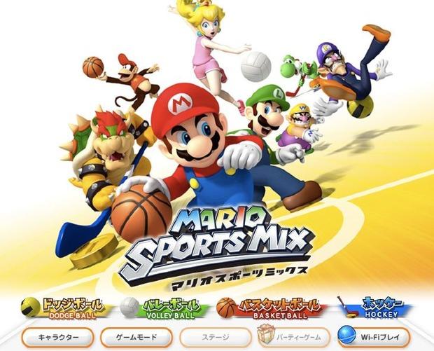 Mario Sports Mix, aperto il sito ufficiale giapponese