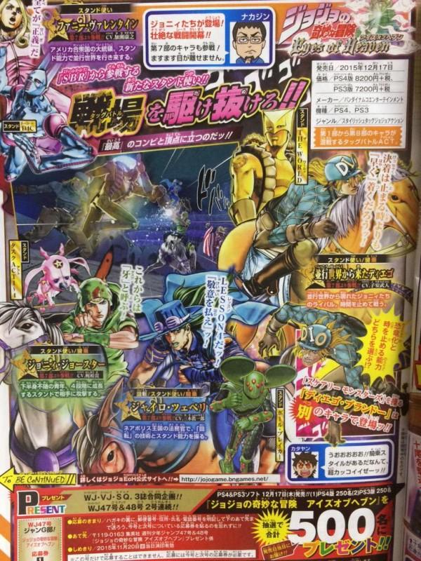 Jump rivela nuovi personaggi del roster di JoJo's Bizarre Adventure: Eyes of Heaven