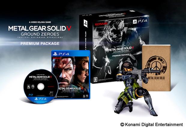 Metal Gear Solid 5 Ground Zeroes: annunciata la Premium Edition per il Giappone