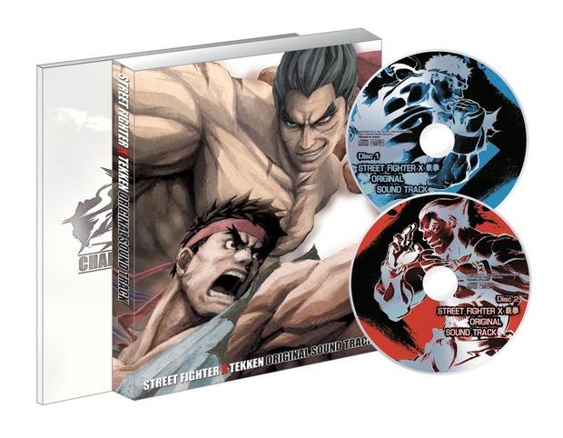 Street Fighter X Tekken: ecco la collector's edition giapponese