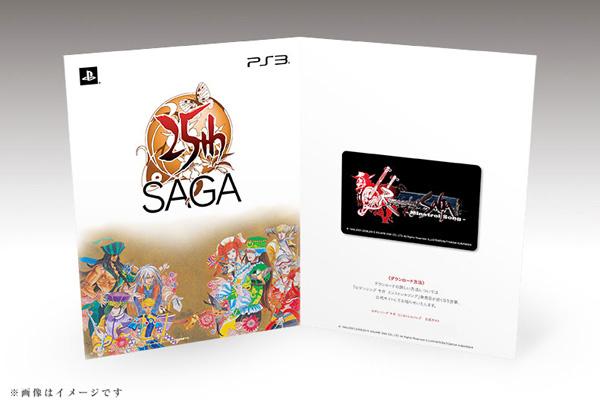 Romancing SaGa debutterà a marzo sul PlayStation Store giapponese