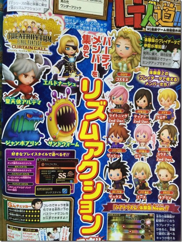 Theatrhythm Final Fantasy: Curtain Call - annunciati nuovi personaggi