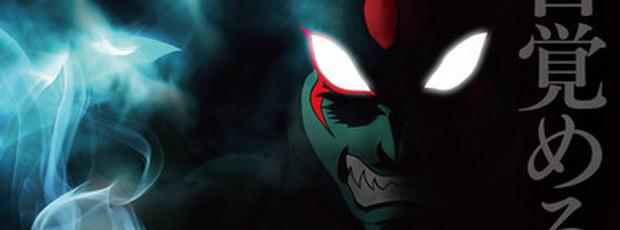 Devilman: questo autunno arriva un nuovo anime televisivo prodotto da Actas - Notizia