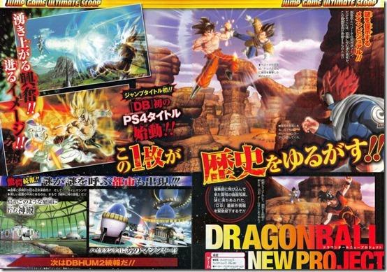 Dragon Ball: nuovo gioco in fase di sviluppo per Xbox 360, PlayStation 3 e PlayStation 4