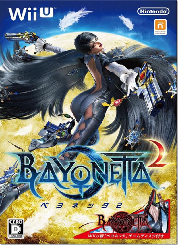 Bayonetta 2: copertina della versione giapponese